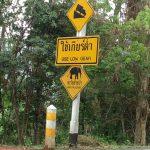 L'un des signes de la route dans khao Yai
