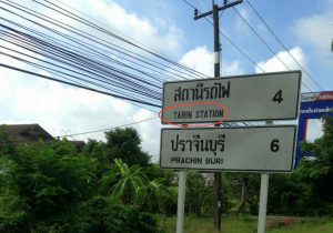 Het juiste woord is treinstation